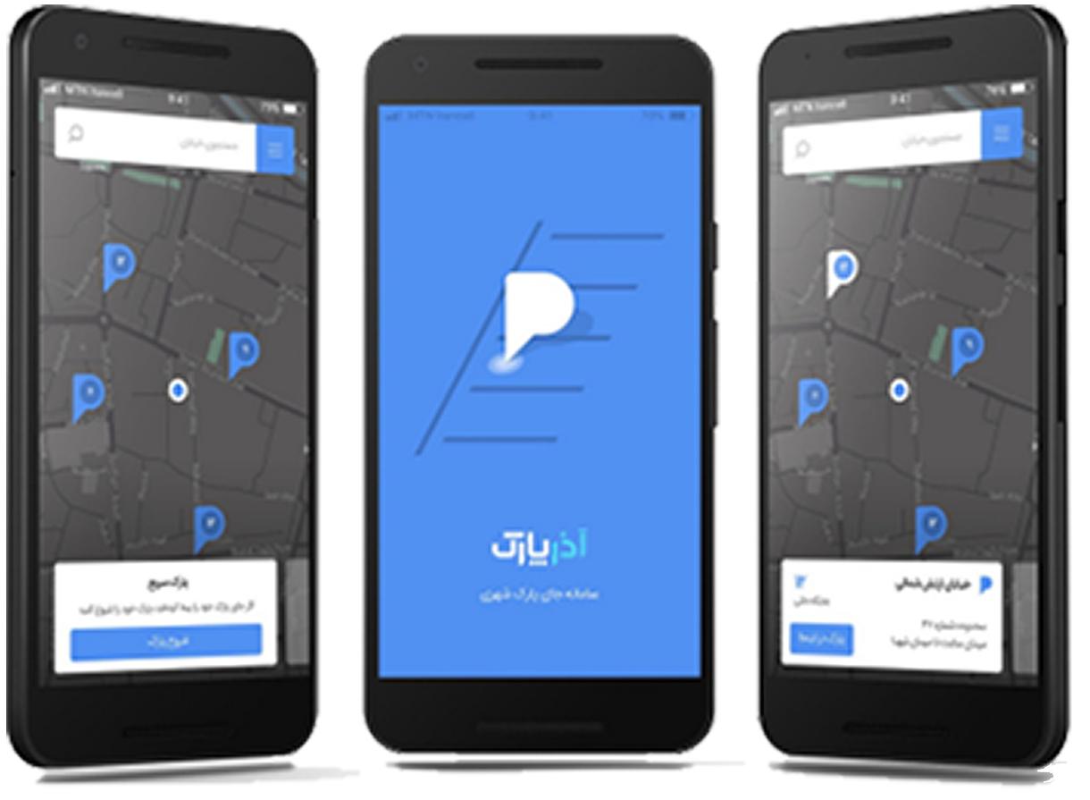 eParking — Mobile App