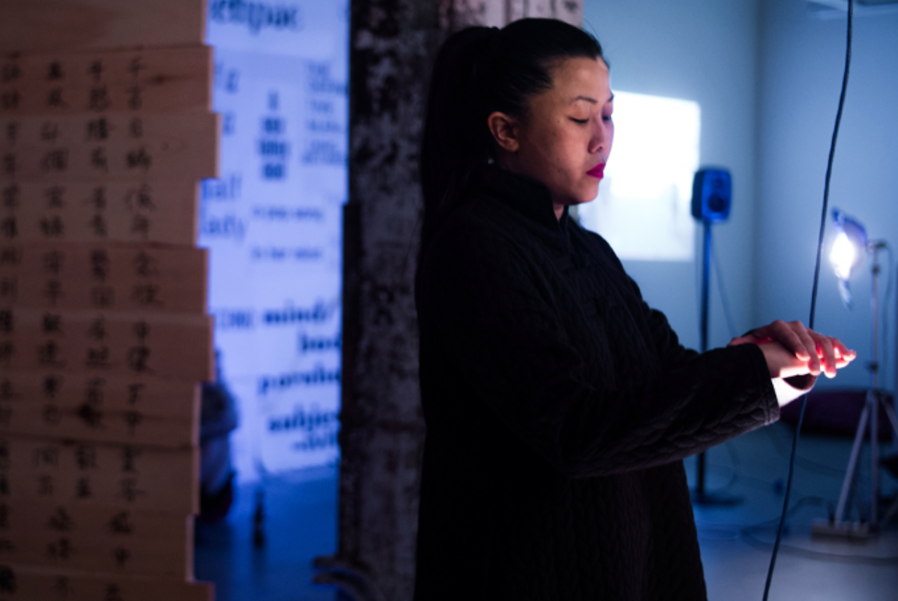 In Dialogue with Victoria Catherine Chan: Realms and Layers of Reclaiming and Reimagining