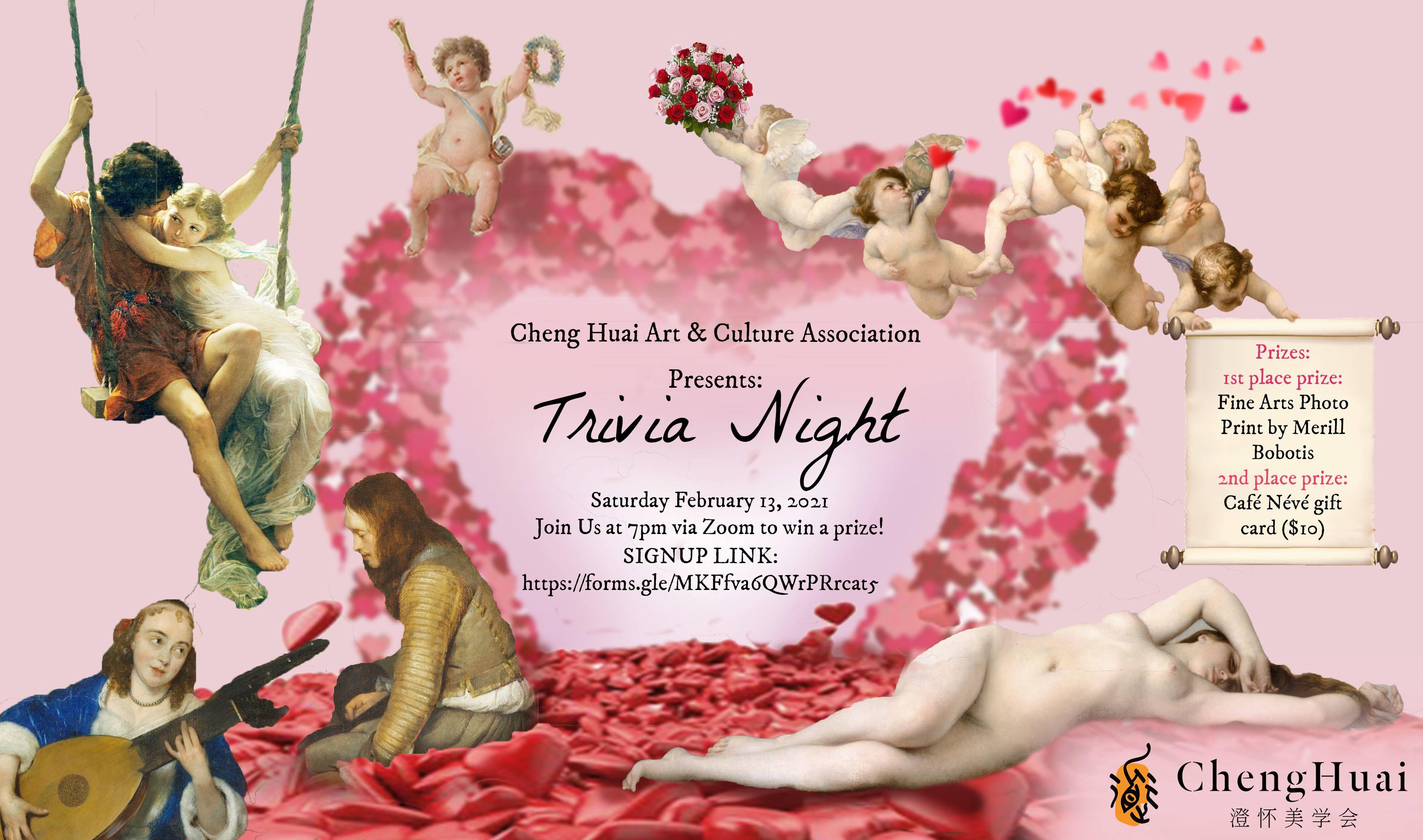 Trivia Night - Valentine's themed