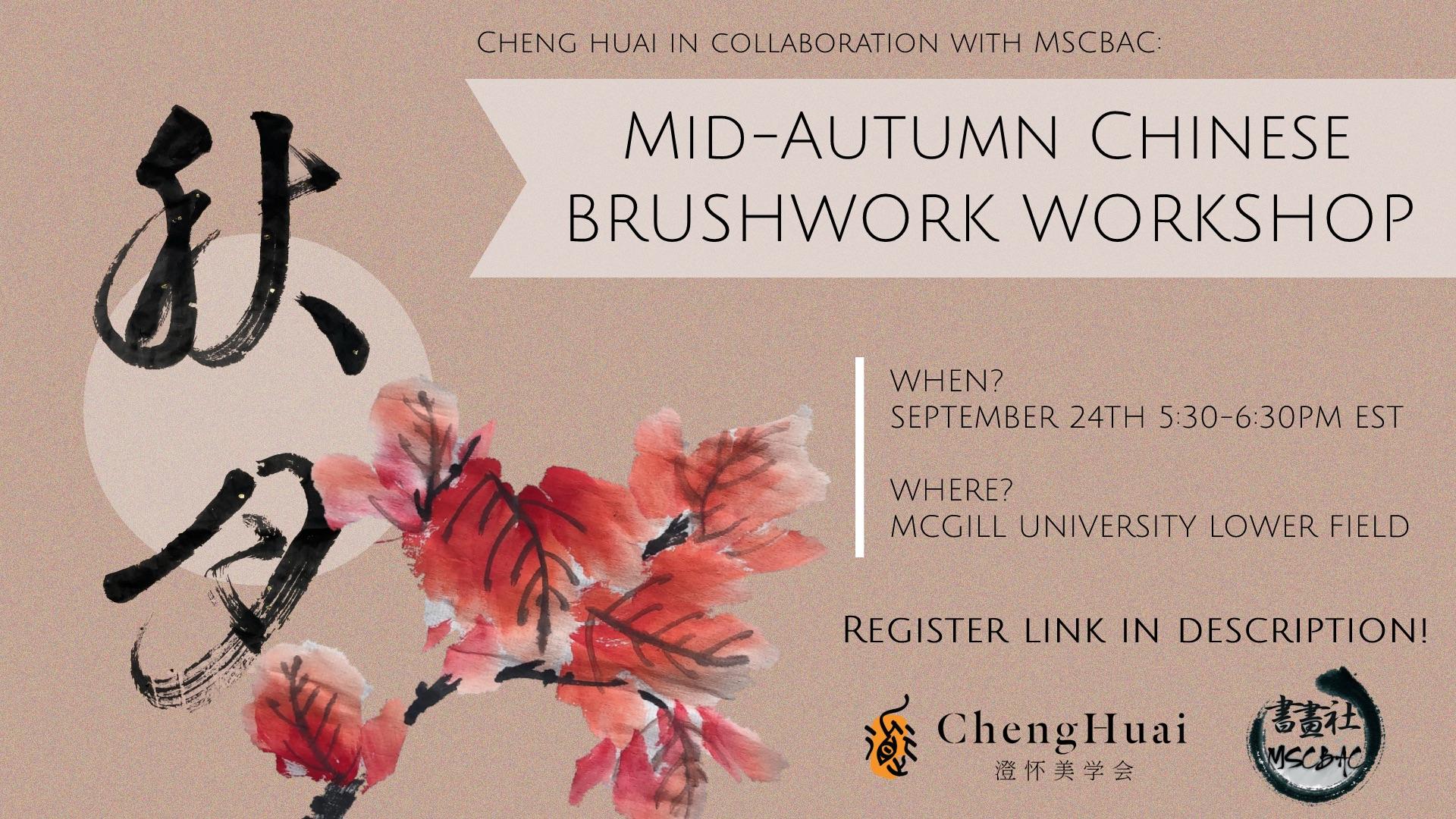 Mid-Autumn Chinese Brushwork Painting Workshop