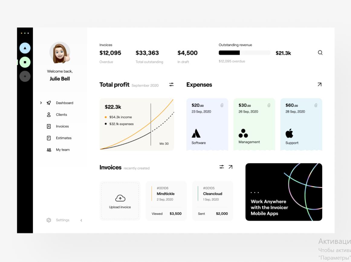 minimalistic dashboard design