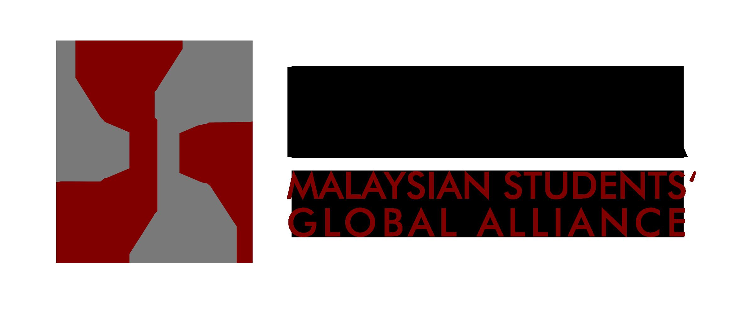 MSGA Major Horizontal Primary Logo