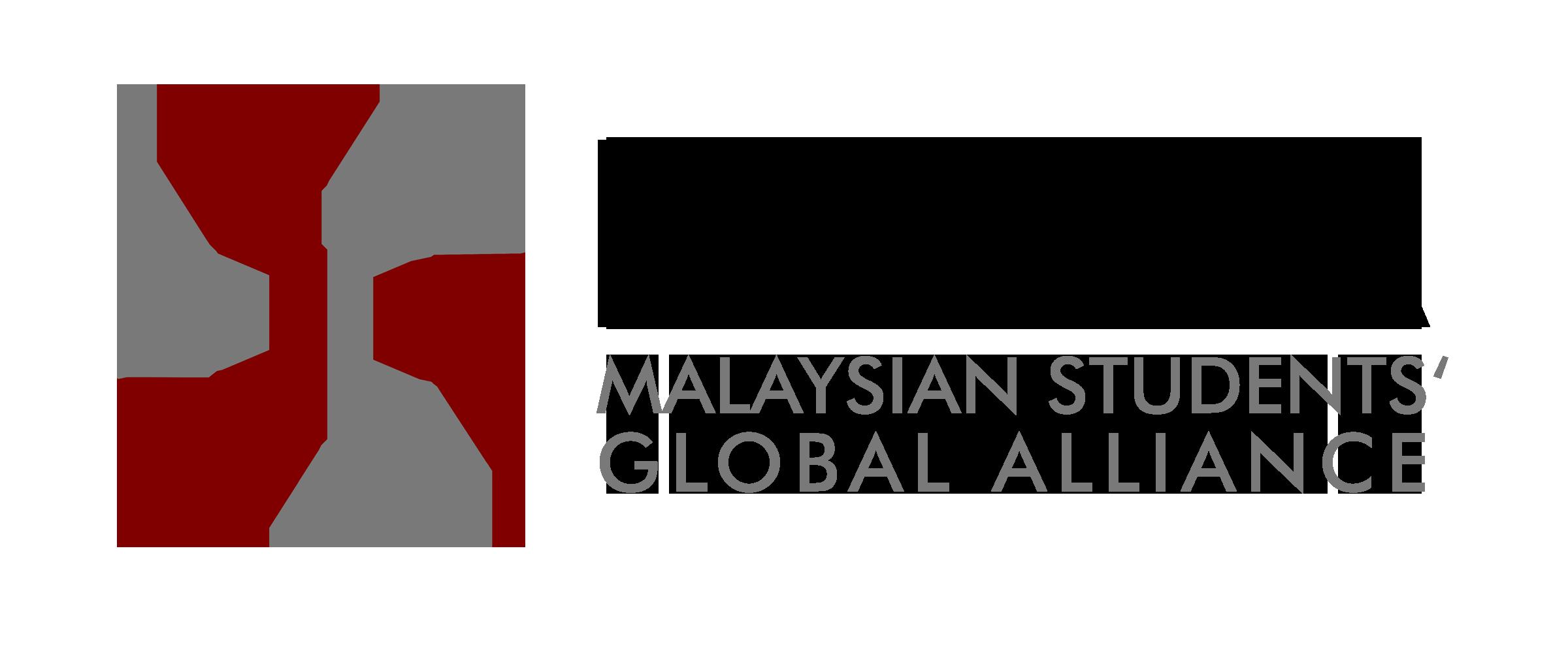 MSGA Minor Horizontal Primary Logo