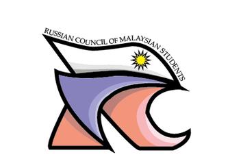 Russian Council Malaysian Students