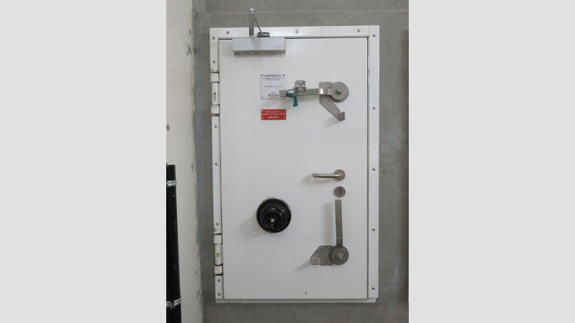 Огнестойкая и герметичная дверь - Андромеда
