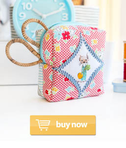 Easy Cathedral Windows Sewing Series - Cube pouch