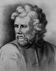 Epiteto, filósofo estoico