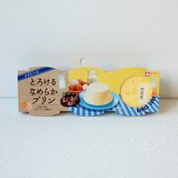 【日本超人氣限定】Meito牛奶雞蛋布甸(3 pcs)