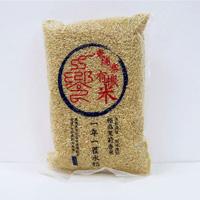 饗有機公平貿易茉莉糙米2kg