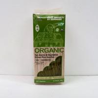 台灣 Plus Organic有機十穀蔬菜糙米粉  (4個裝) 200g