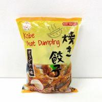 神戶日式煎餃子(50隻)