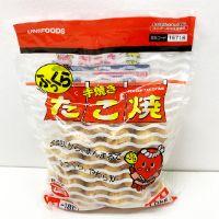 日本大八爪魚燒(50pcs)