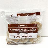日本芝士漢堡扒(10件)