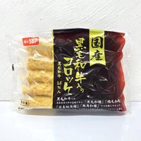 日本黑毛和牛薯餅 (10件)