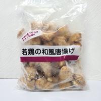 唐揚雞腿肉粒 (約35粒)