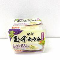 日本愛知縣超滑玉子豆腐 (每包3磚)