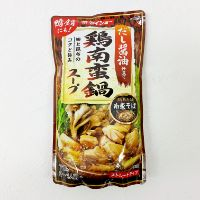 日式南蠻雞火鍋湯底