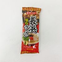 長濱豚骨拉麵