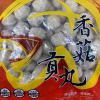 台灣豬肉貢丸~半磅