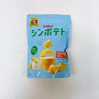 卡樂B 葵花籽油酸忌廉味薄切薯片