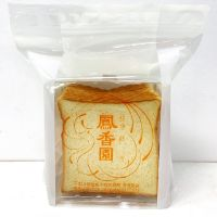 【香港製造】鳳香園特級方包