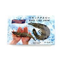 越南 虎蝦全隻 (16-20隻)