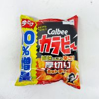 日本版 卡樂B Calbee厚切辛辣薯片 55g