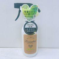 Laundrin 森林系衣物淨化噴霧-清新綠茶(300ml)