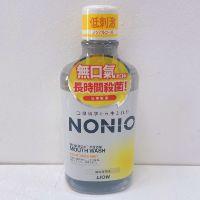 Nonio無口氣漱口水-溫和薄荷(600ml)