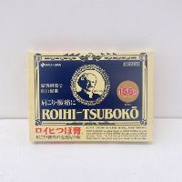 Roihi-Tsuboko溫感膏藥鎮痛貼(156片裝)