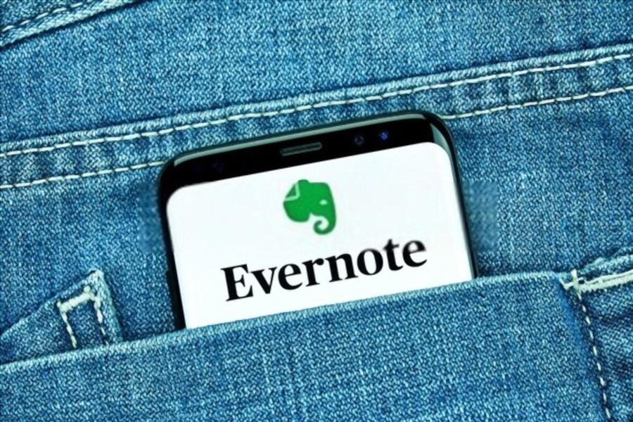 Evernote Tool