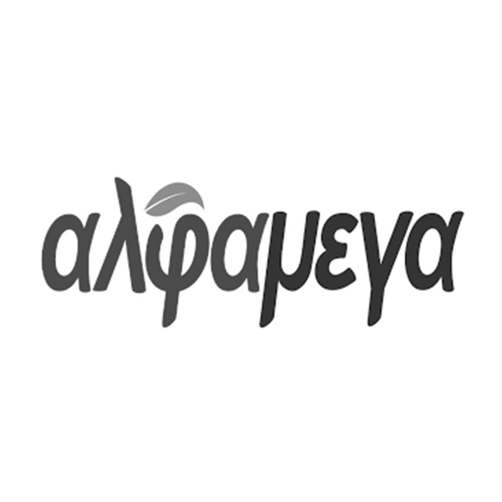 Alpha Mega Website
