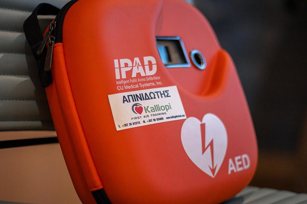 Automated External Defibrillator iPad SP1