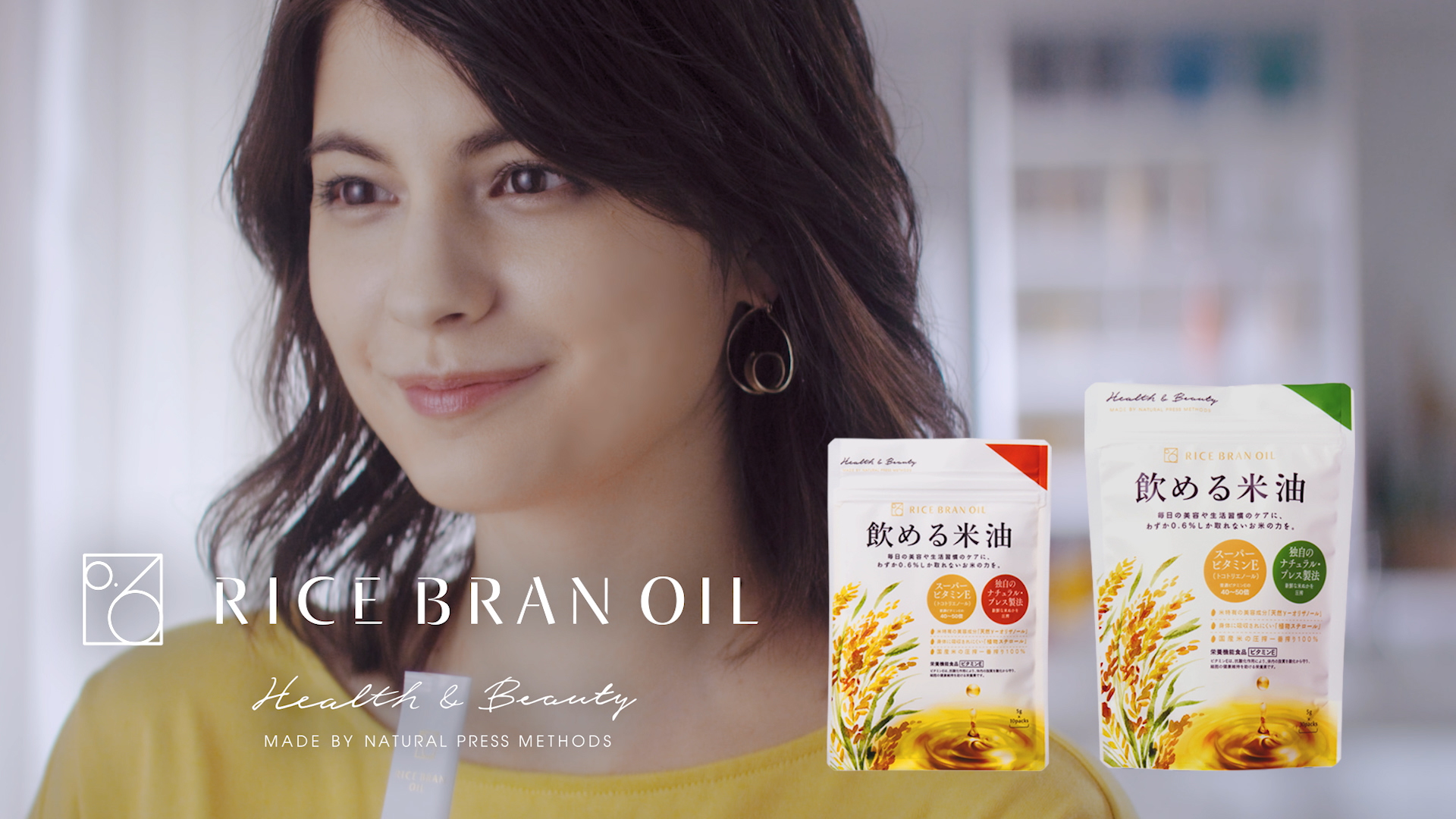 0.6 RICE BRAN OIL WEBCM