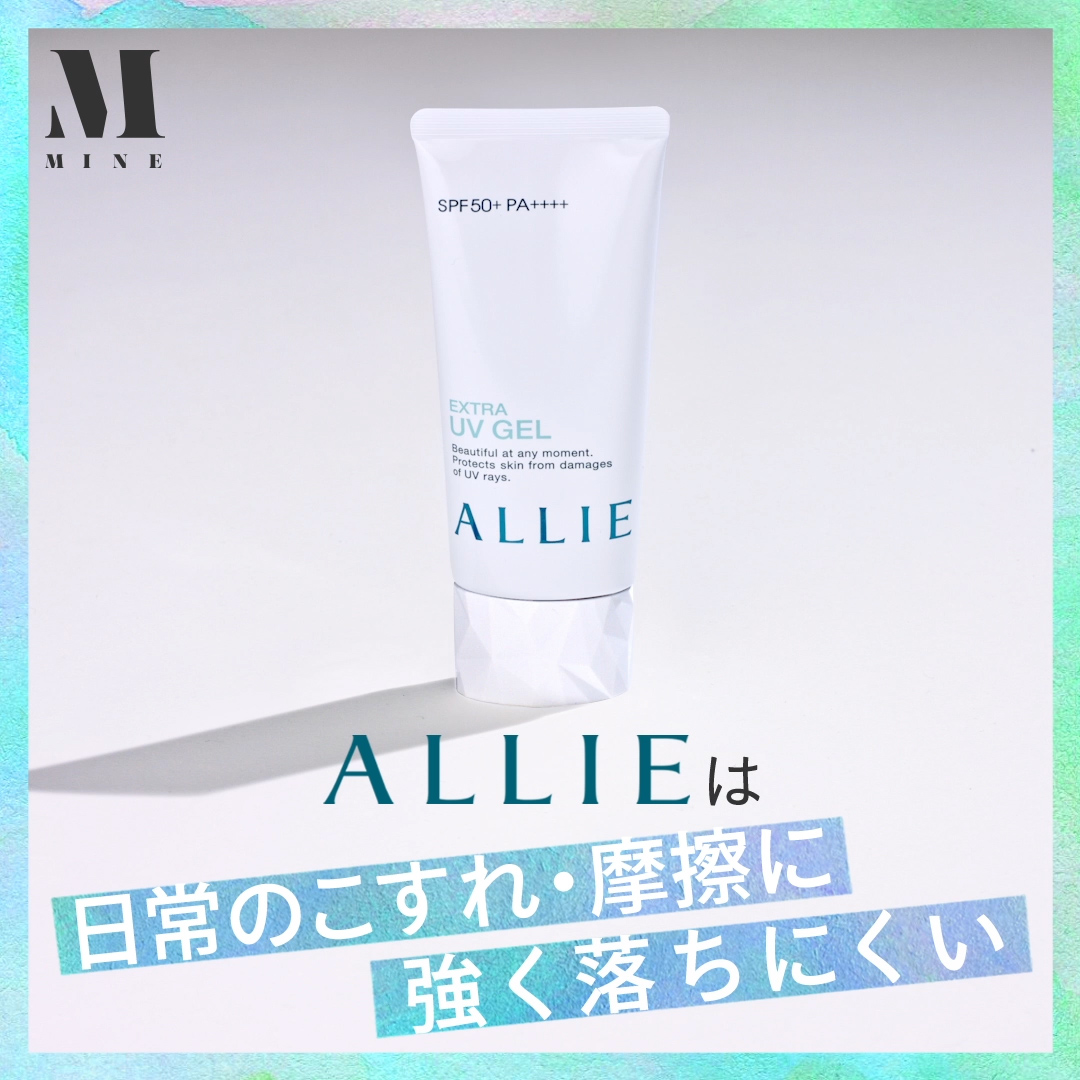 KANEBO / ALLIE WEBCM