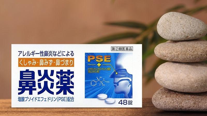 Thuốc Kokando Kunihiro Pse của Nhật