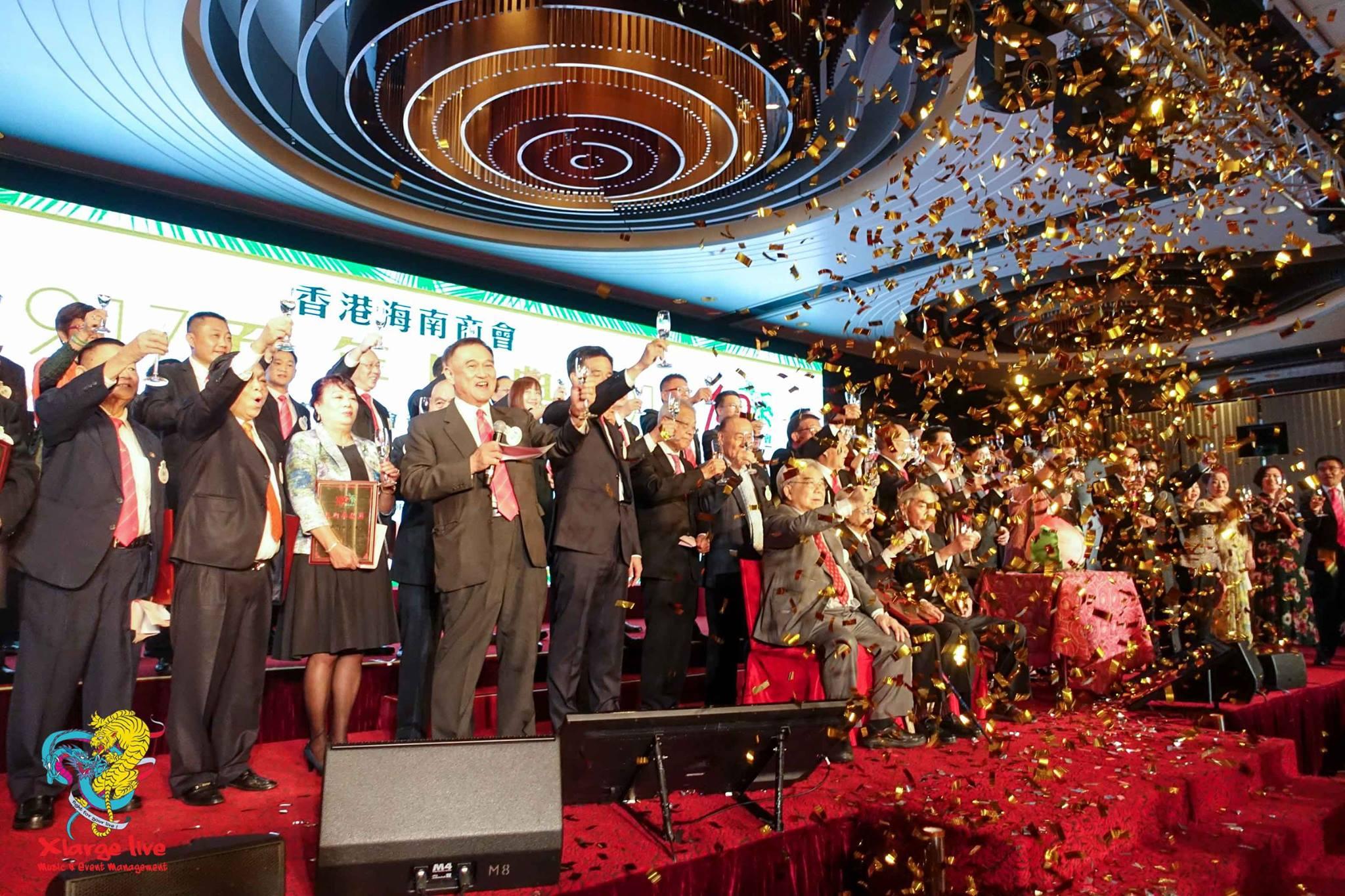 Hong Kong Hainan Commercial Association