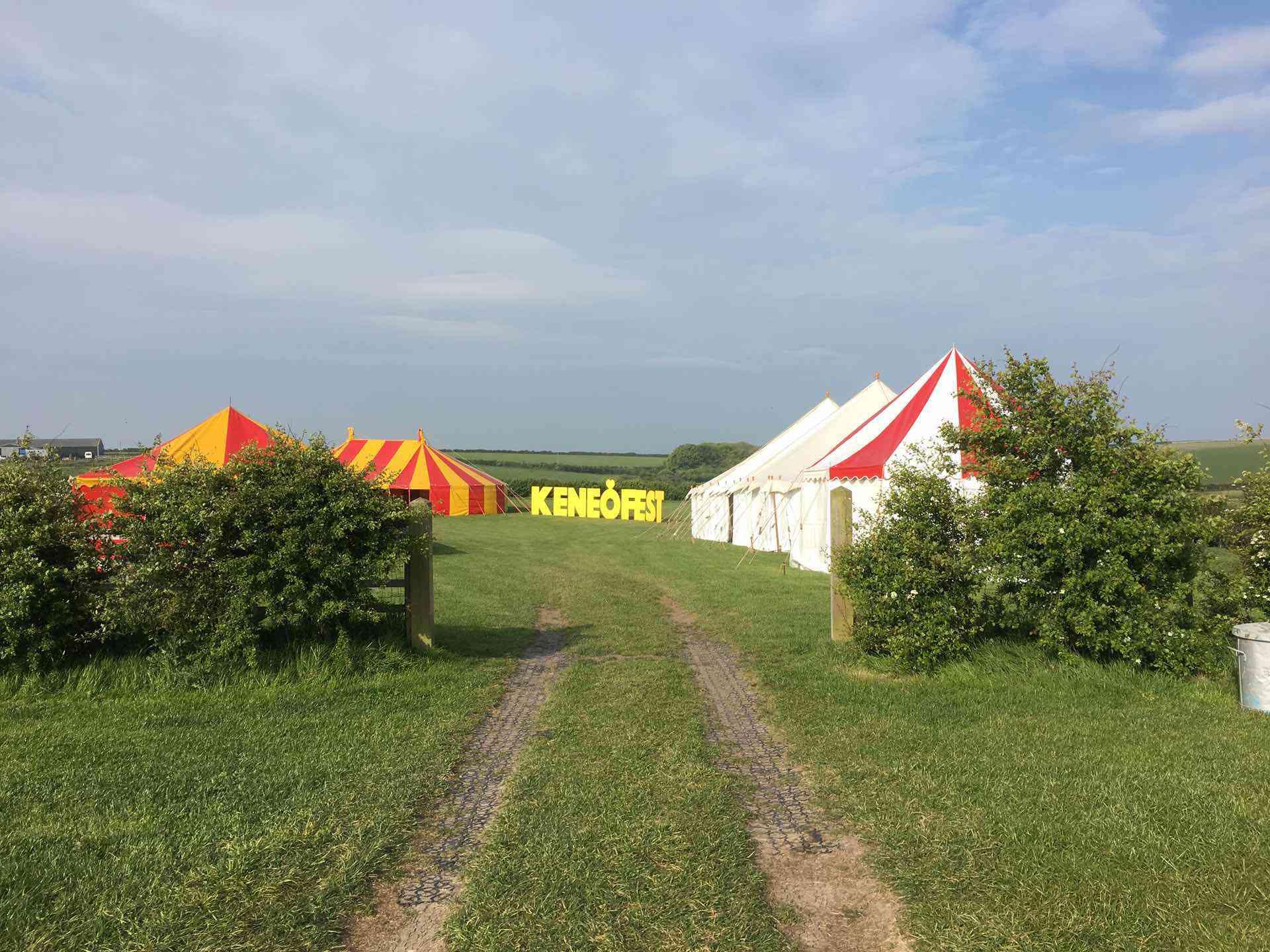 A sample bigtopmania wedding festival big top hire 2
