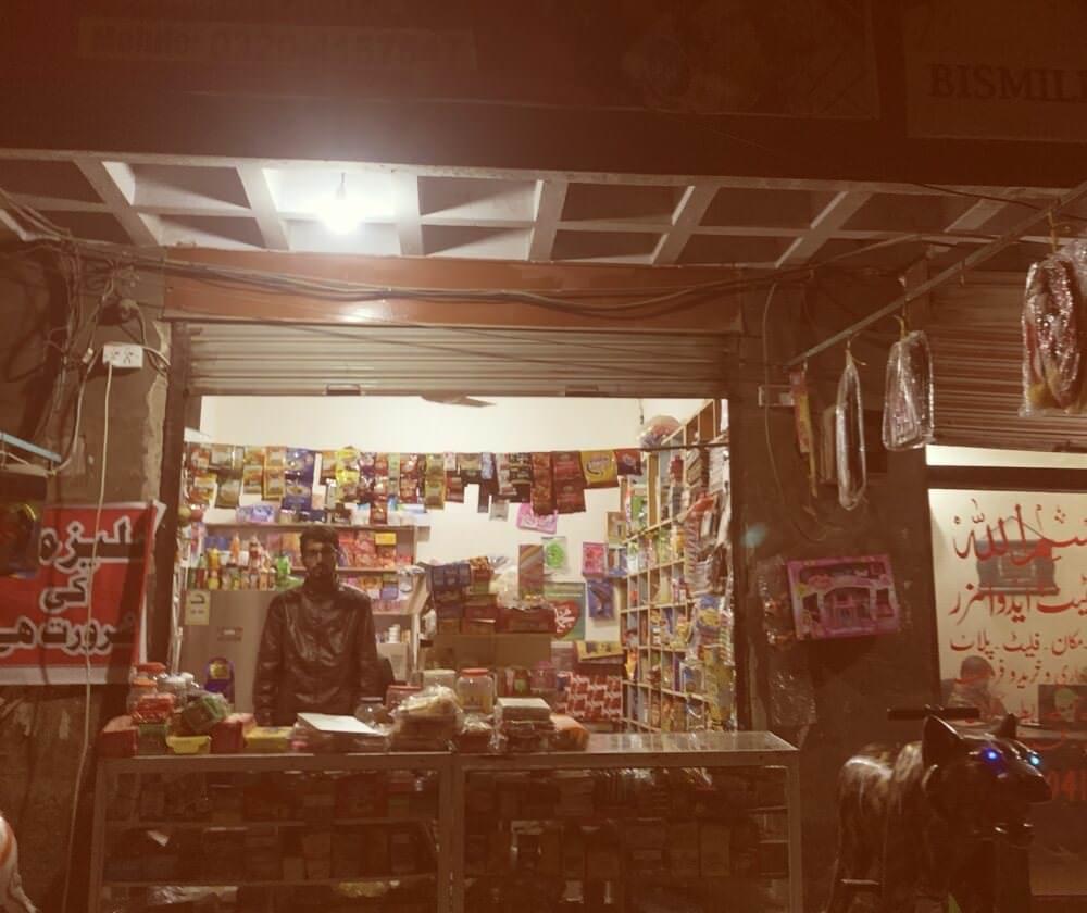 shopkeeper image