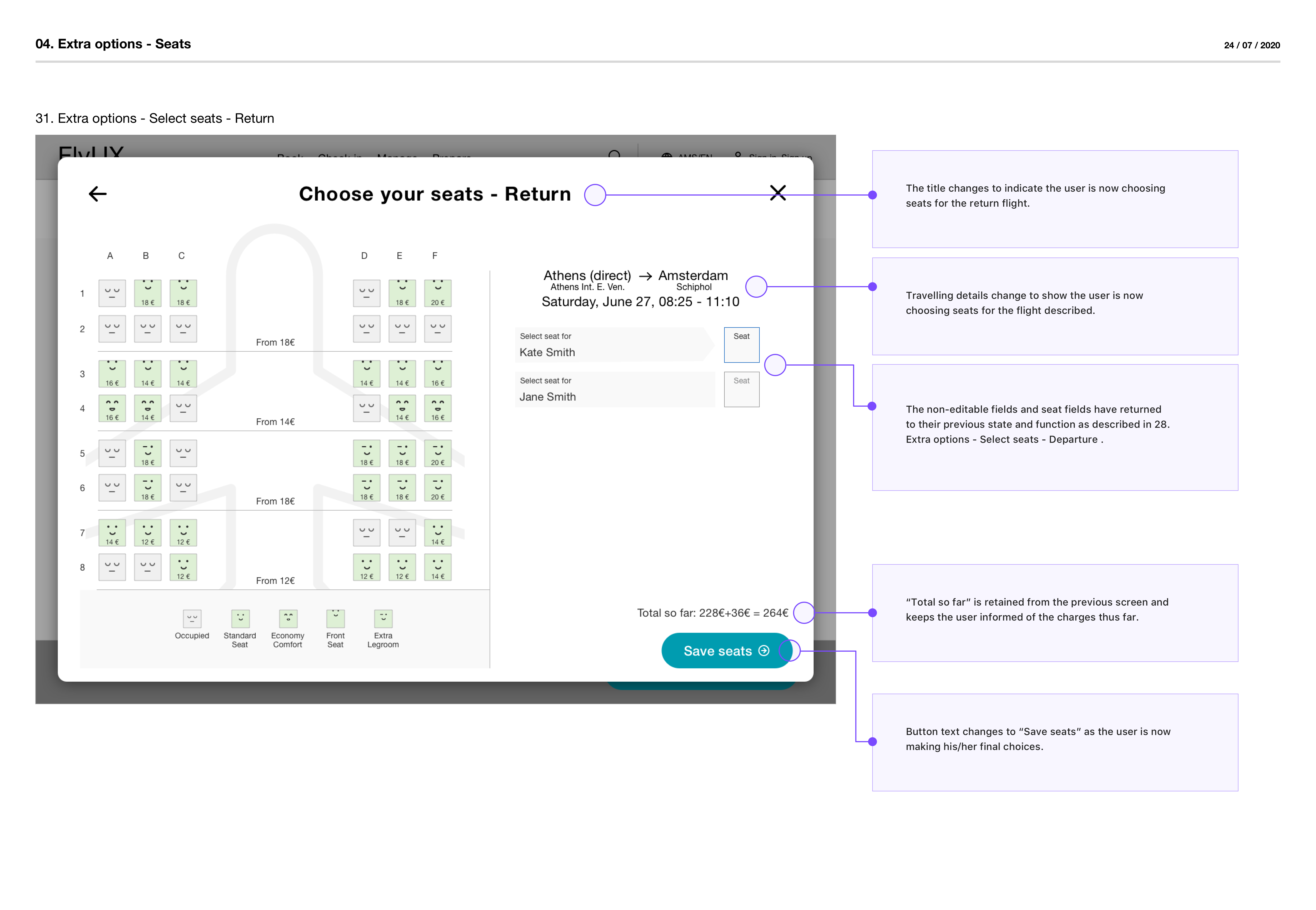 Wireframe about the extra options and select seats