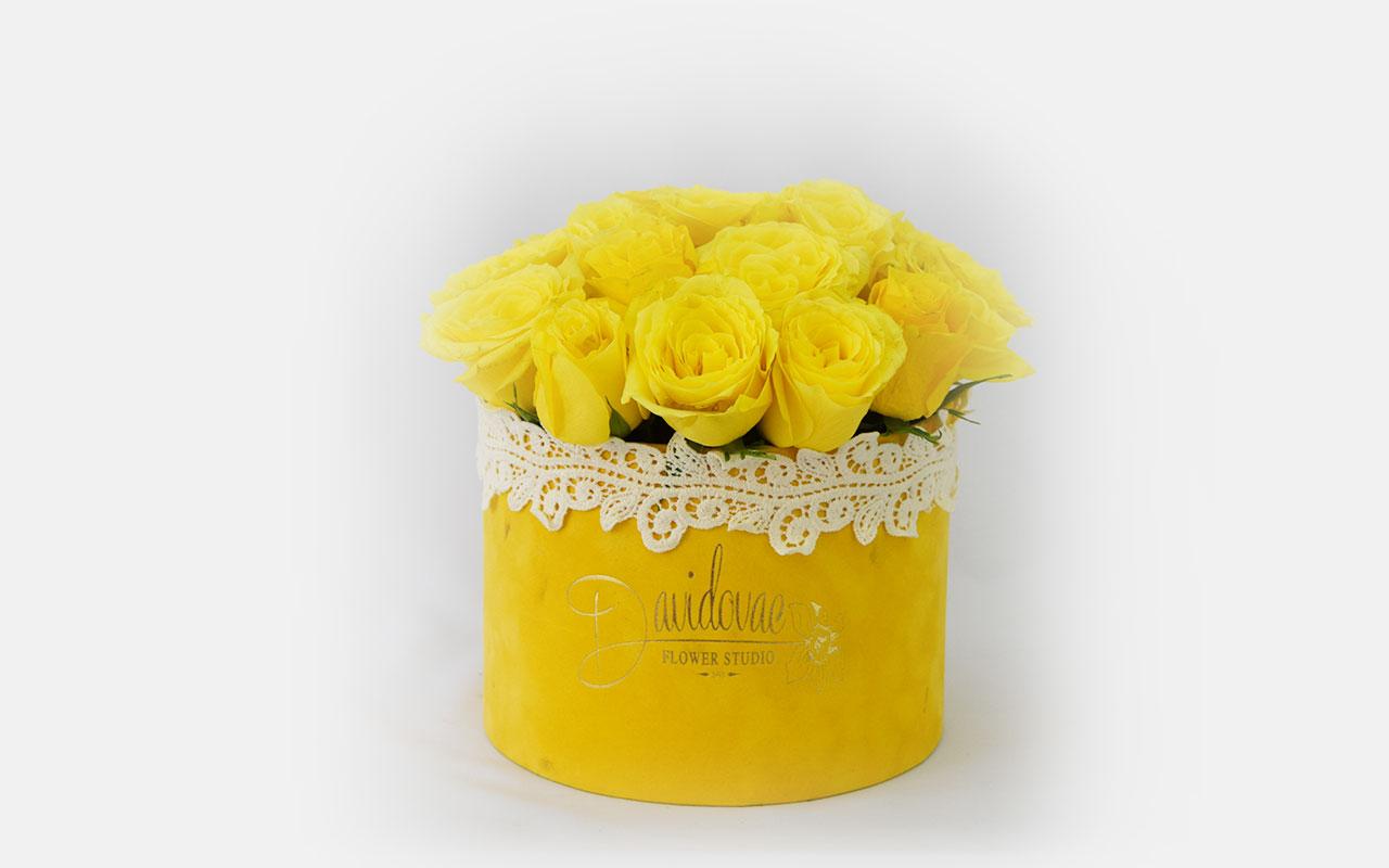 Flower box - Žute ruže - 11 kom.
