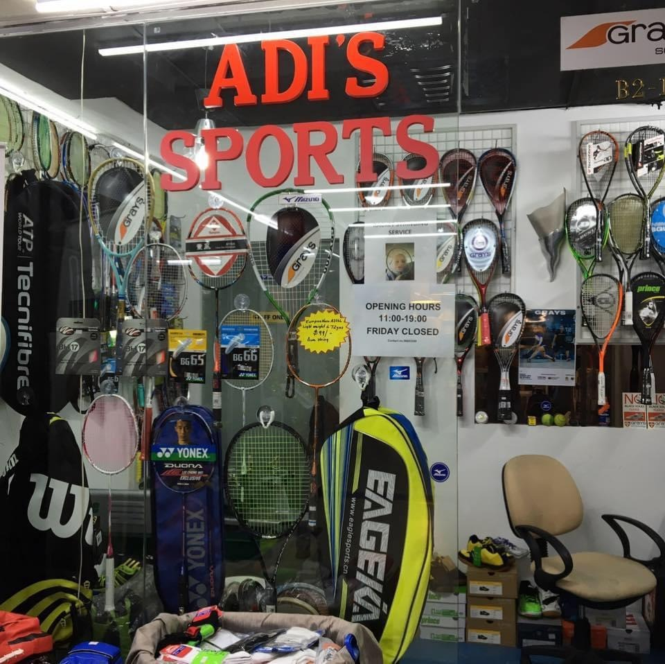 Adi's Sports store front