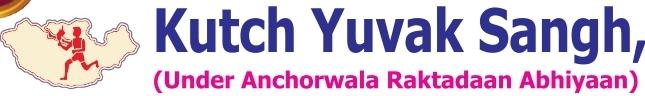 Kutch Yuva Sangh