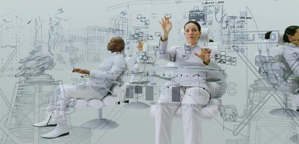 Interface futurista: Matrix Reloaded