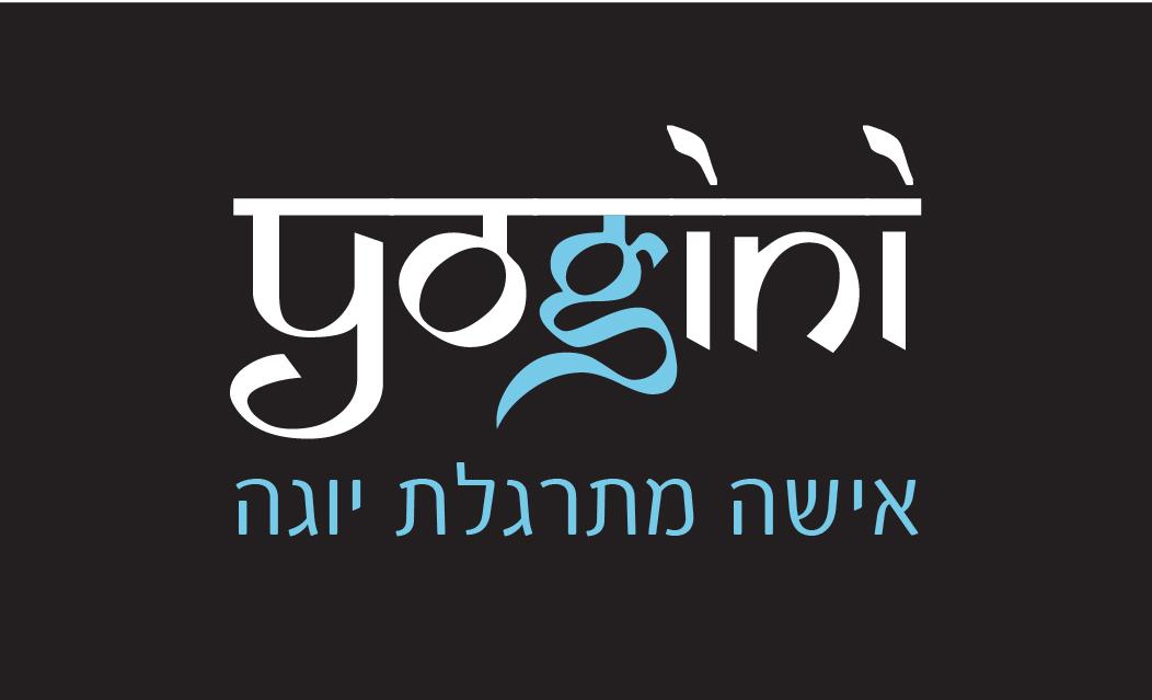 יוגה נשית בתל אביב - רביעי ב 10:30 - תמי אריאלי