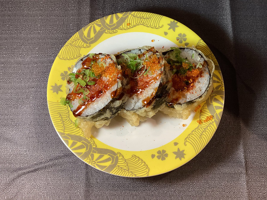 a nigiri with anago and seaweed wrap