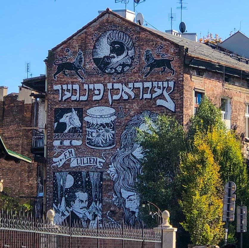 אמנות רחוב - גרפיטי על קיר ברובע היהודי בקרקוב