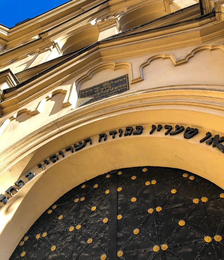 שער בית הכנסת קופה ברובע היהודי בקרקוב