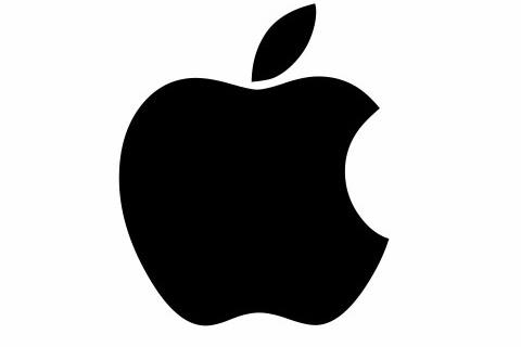 Apple JBJ Studio