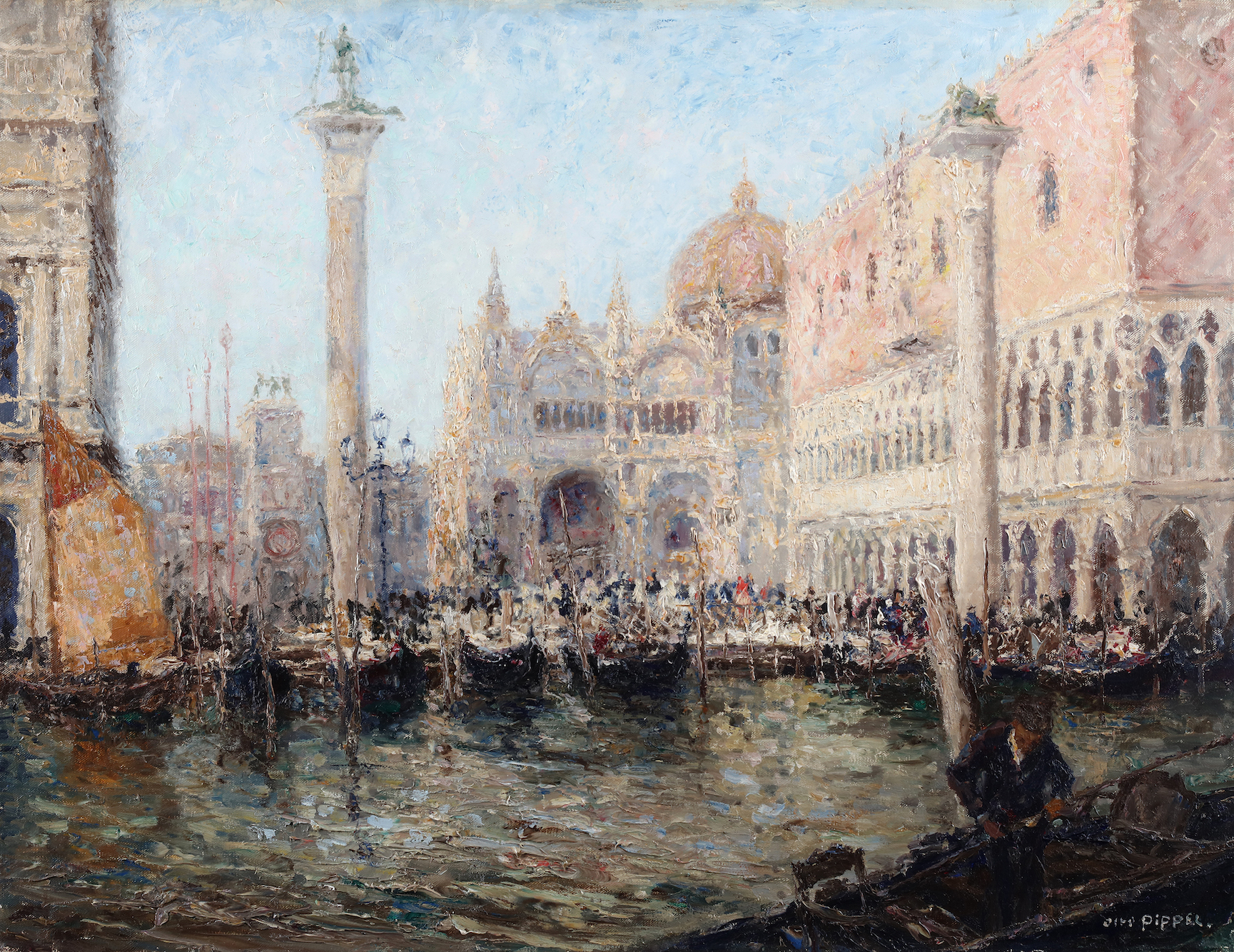 Venice, view from water of Piazza San Marco